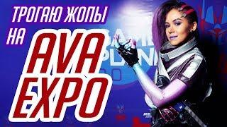 СОМБРА на AVA EXPO: ЗАДНИЦЫ И ТАНЦЫ