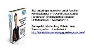 Kursus Perguruan/Pendidikan Bagi Lepasan SPM/Matriks/STPM/Asasi 2013