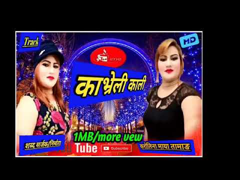 Indian music news