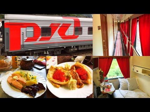 Germany to Kazakhstan by Rail - part 4: Moscow - Volgograd Premium Train No.001И Deluxe Sleeping Car