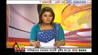 City corporation election 2013 Bangladesh Jun 15 vote counting 8pm