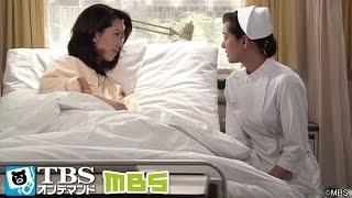 全身に傷を負った友子(増田恵子)が入院してきた。暴力を振るわれたらしい...