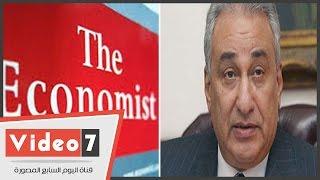 سامح عاشور : تقرير الإيكونومست خرج عن إطار النصيحة الاقتصادية
