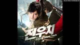 전우치 OST - 궁중악사