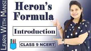 Class 9 Maths | Chapter 12 | Introduction | Heron's Formula | NCERT screenshot 5