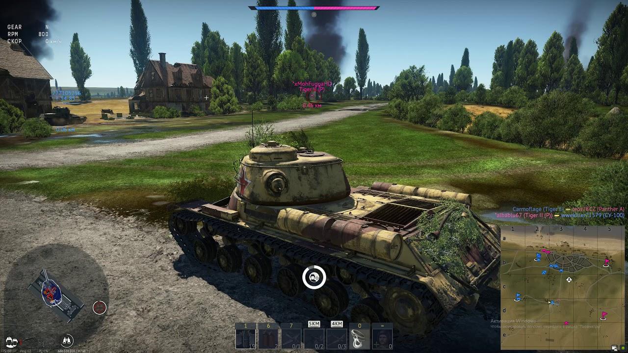 самые нагибаторские танки в вар тандер