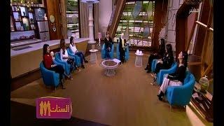 الستات مايعرفوش يكدبوا  جروبات الستات علي الفيس بوك .. مش بس فضفضة  الحلقة الكاملة