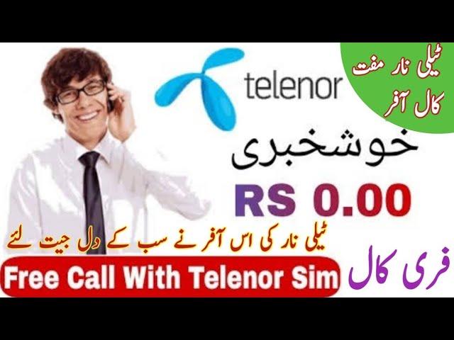 Telenor free call offer 2018