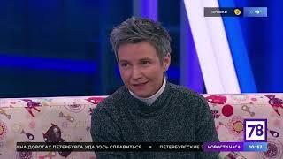 Светлана Сурганова на 78 канале (СПб)