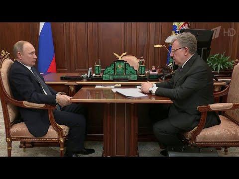 Глава Счетной палаты доложил президенту об исполнении нацпроектов.
