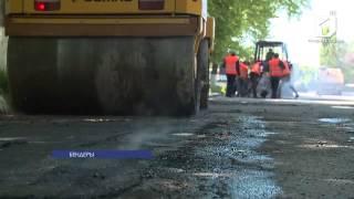 В Приднестровье внедряют новые технологии ремонта дорог(Бендерские дорожники приобрели установку, которая значительно удешевит ремонт дорог. В новой для Приднест..., 2014-05-14T12:23:47.000Z)