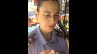 Девушка с нарко отдела под спайсом (прикол)