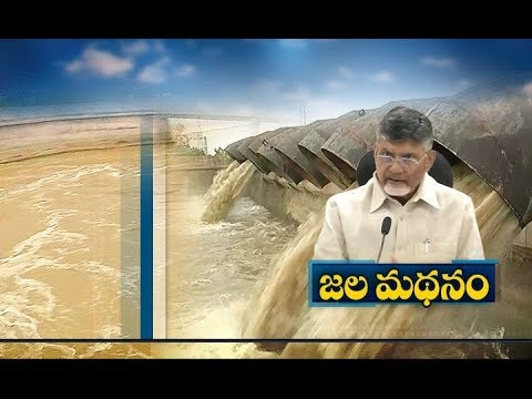 CM directs officials | Speed up pending projects | A report