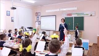 """Урок обучения грамоте """"Буква К"""" в технологии ТДМ Куликовская О.П."""