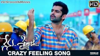 Crazy Crazy Feeling Karaoke mp3