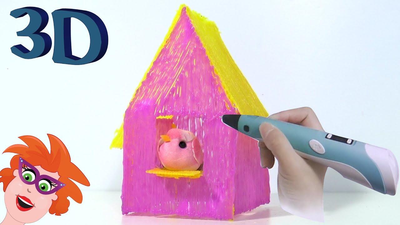Diy 3d vogelhuisje maken met 3d pen youtube for 3d schets maken