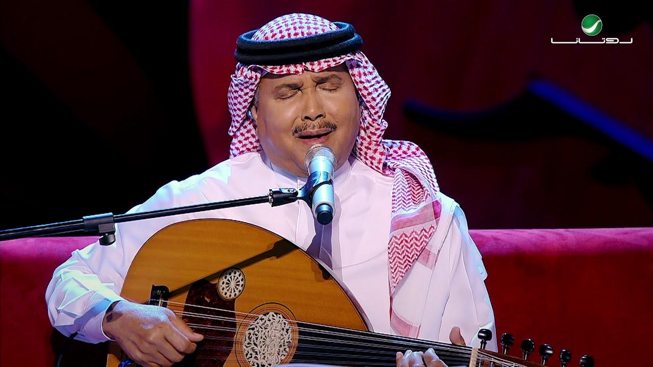Mohammed Abdo  … Ya ghayb ean madaa shufi   محمد عبده … يا غايب عن مدى شوفي - جلسات الرياض ٢٠١٩