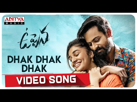 Uppena Movie Dhak Dhak Dhak Full Video Song | Panja VaishnavTej, Krithi Shetty, Vijay Sethupathi