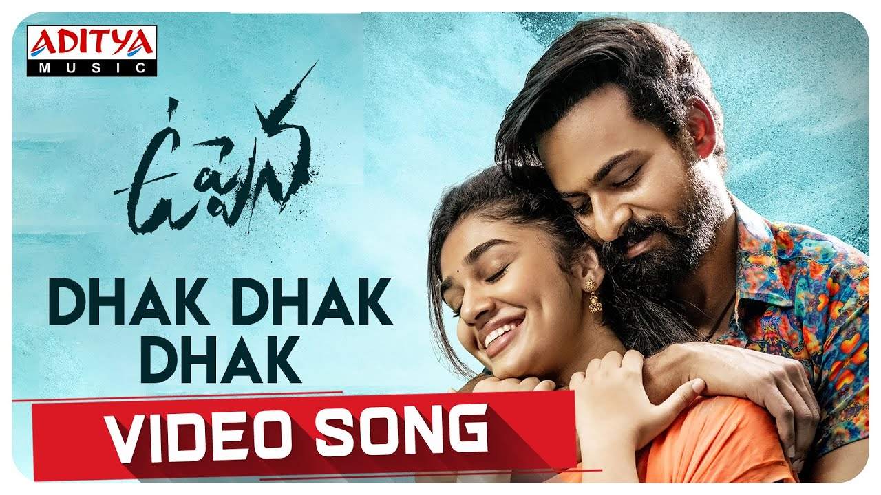 Whattey Beauty Video Song From Bheeshma Released Telugu Movie News Times Of India