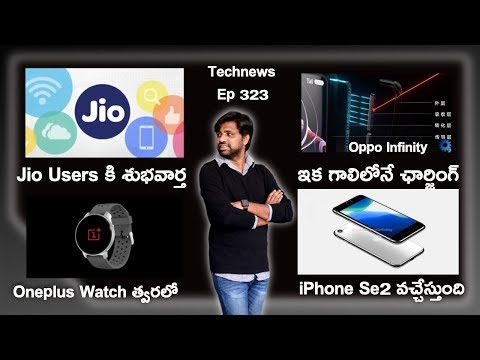 Technews Telugu,Jio Offers,Oppo Air Charge,Oneplus Watch,iPhone 9 Launch || In Telugu ||