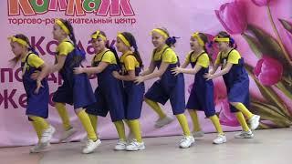 Школа-студия танца «Эйфория», танец «Миньоны» г. Кострома, ТРЦ Коллаж 09.03.2020г.
