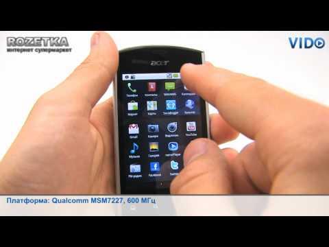 Смартфон Acer Liquid Mini E310