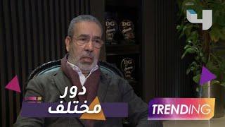 مدحت العدل يدافع عن مصطفى شعبان