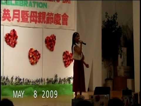9 yrs old Flora  美國 三藩市華裔  許令沂 - 世上只有媽媽好 ,十二欄杆十二杈 之 翠裙腰