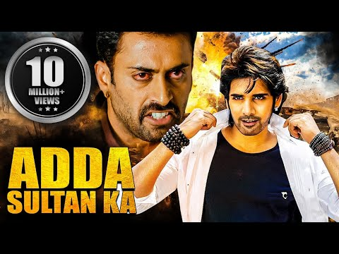 Adda Sultan Ka (2016) Full Hindi Dubbed...