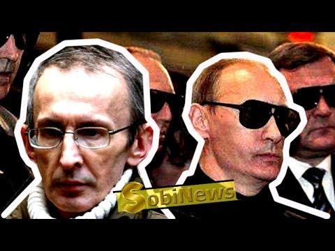 Путин создал мафиозный режим! Анатолий Несмиян / Эль Мюрид на SobiNews