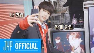 "Download Video GOT7 박진영 ""사이코메트리 그녀석"" JACKSON'S GIFT MAKING FILM MP3 3GP MP4"