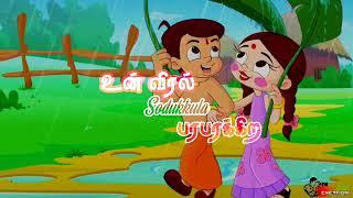 Vara Vara un kooda vara whatsapp status in Tamil