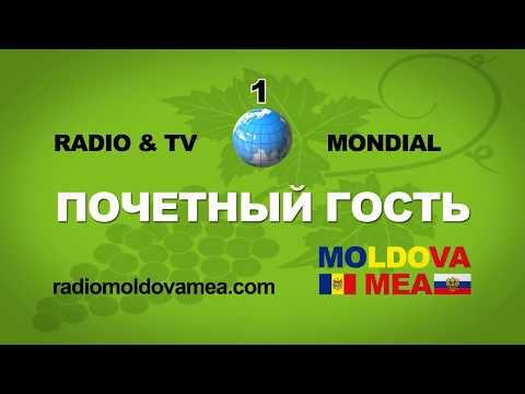 """Владимир Загороднюк на радио """"MOLDOVA MEA"""""""