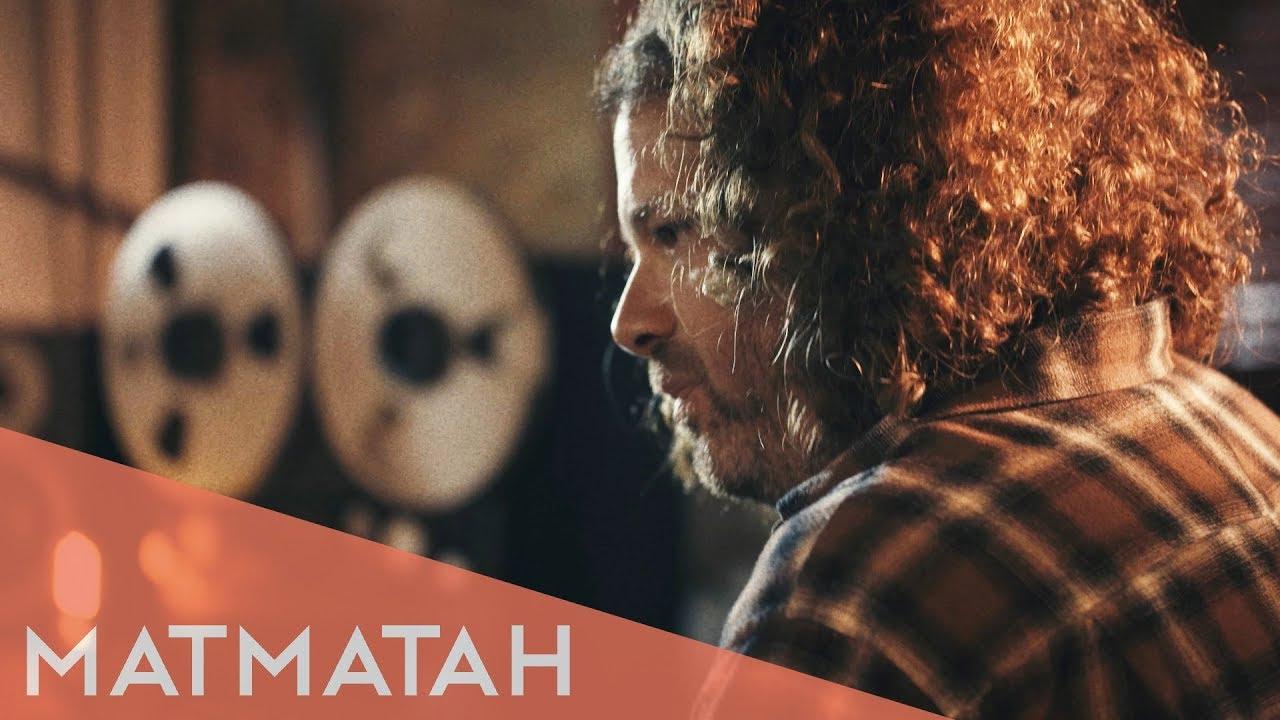 matmatah-peshmerga-clip-officiel-matmatah