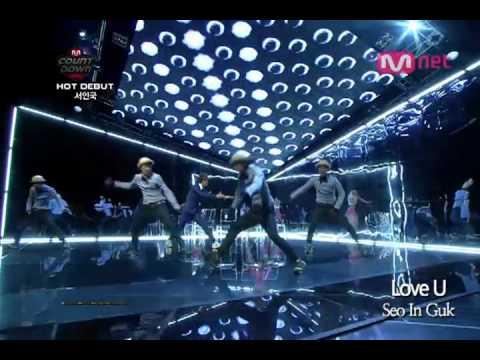 Seo In Guk Love U
