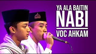 Download Lagu YA ALA BAITIN NABI Voc HAKAM SULUKNYA AMAZING !! mp3