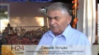 В Сочи впервые прошёл фестиваль амшенской музыки. Новости 24 Сочи