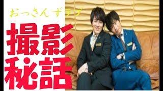 【おっさんずラブ】演出の瑠東東一郎が明かした撮影秘話 田中圭の魅力