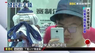 千億商機「動」起來 台灣VR搶先布局