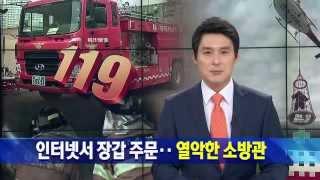 [대구MBC뉴스] 단독-인터넷서 장갑주문...열악한 지…