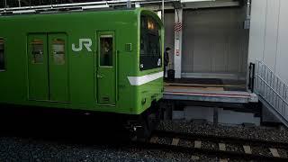 201系ND608編成普通久宝寺行き 鴫野駅発車