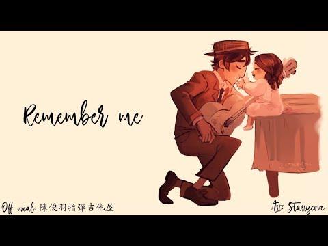 【Princessemagic】 Remember me (Lullaby ver.) [Coco]
