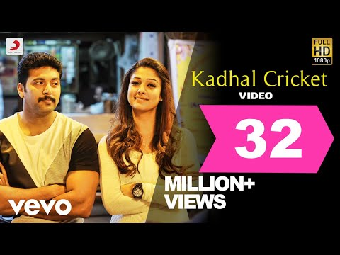 Thani Oruvan - Kadhal Cricket Video | Jayam Ravi, Nayanthara