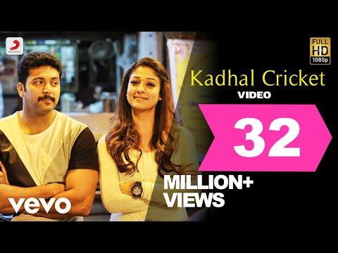 Thani Oruvan - Kadhal Cricket Video |...