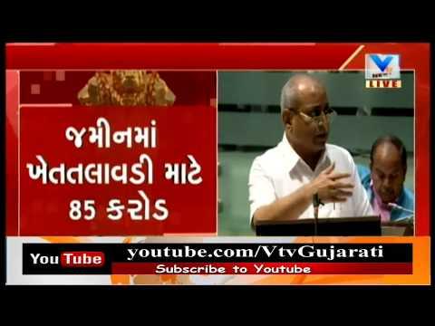 Gujarat Budget: Nitinbhai Patel announces budget size of Rs 1.83 Lakh Cr for FY 2018-19 | Vtv
