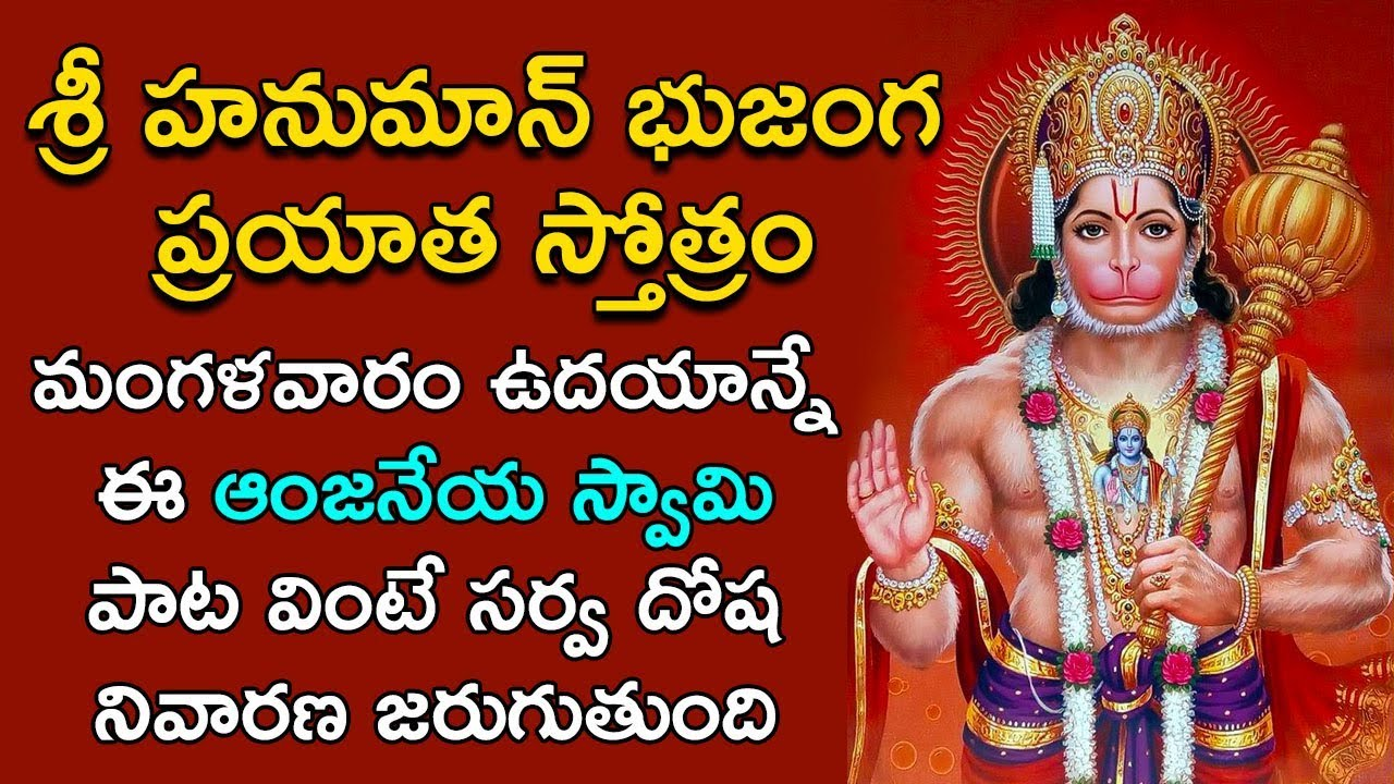 If You Listen This Song 1 Crore Times of Blessings Lord Hanuman | Most  Popular Hanuman Songs