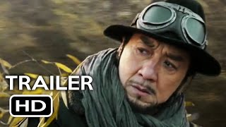 Railroad Tigers Official Trailer #1 (2017) Jackie Chan Action Comedy Movie HD