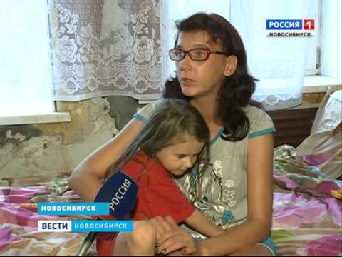 Многодетные матери в Новосибирской области жалуютс