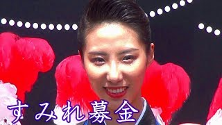 2018.5.27Filming 宝塚音楽学校 105期、106期.