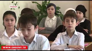 Чеченський мову тепер можна вивчити і по інтернету
